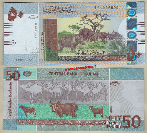 Sudan P75a 50 Pounds 06.2011 unc