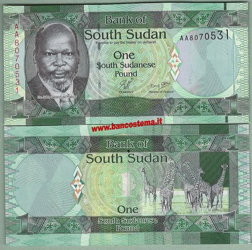 South Sudan P5 1 Pound nd 2011 unc SERIE AA