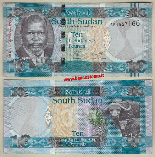 South Sudan P7 10 Pounds nd 2011 VF