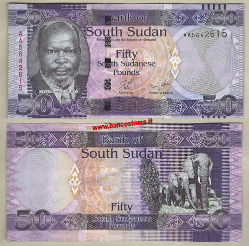 South Sudan P9 50 Pounds nd 2011 EF