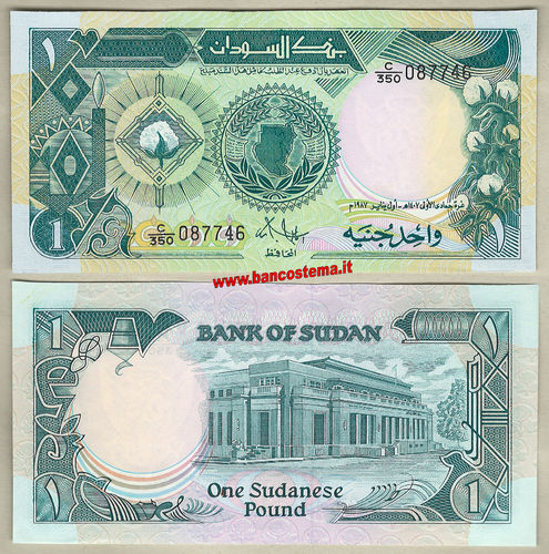 Sudan P39 1 Pounds 1987 unc