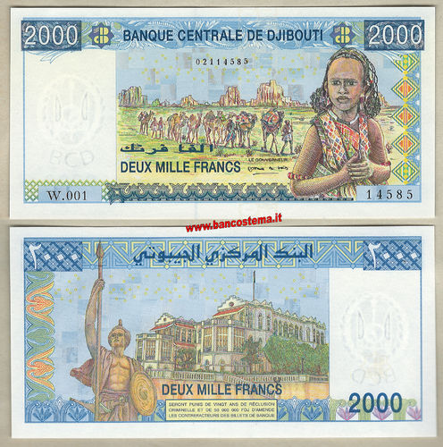 Djibouti P43 2.000 Francs nd (2005) unc