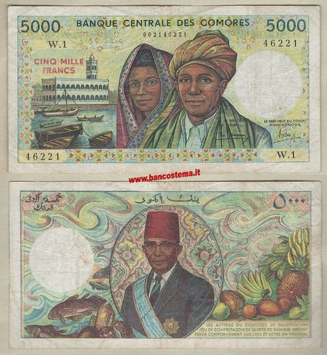 Comoros P12a 5.000 Francs nd (1984-) VF