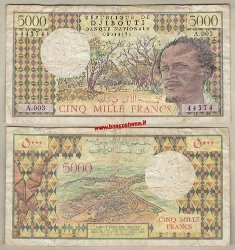 Djibouti P38c 5.000 Francs nd (1979) F