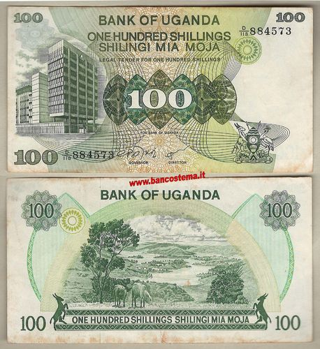 Uganda P14b 100 Shillings nd 1979 vf