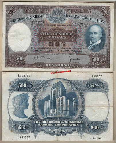 Hong Kong P179e 500 Dollars 01.02.1968 HSBC vf