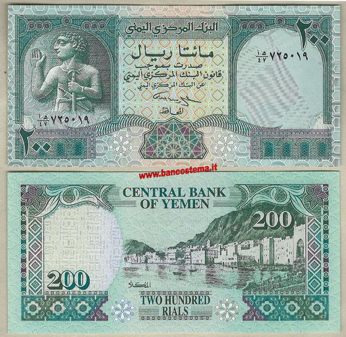 Yemen Arab Republic P29 200 Rials nd 1996 unc-