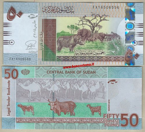 Sudan 50 Pounds 2015 unc