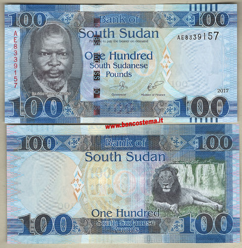 South Sudan P15c 100 Pounds 2017 unc