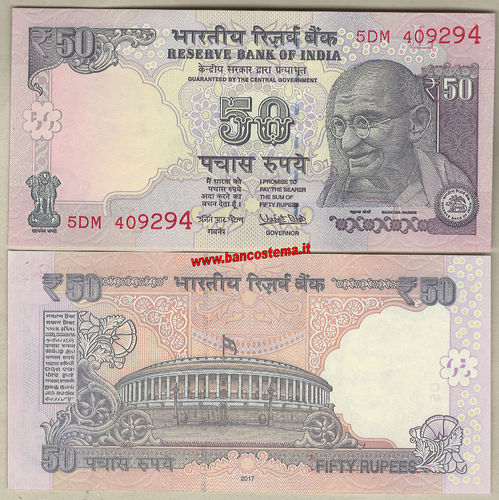 India 50 Rupies 2017 unc old type