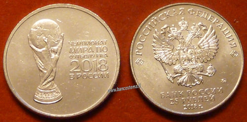 "Russia 25 Rubles 2018 ""Fifa World Cup 2018"" unc"