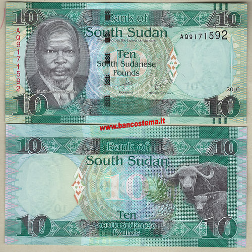 South Sudan P12b 10 Pounds 2016 (2017) unc