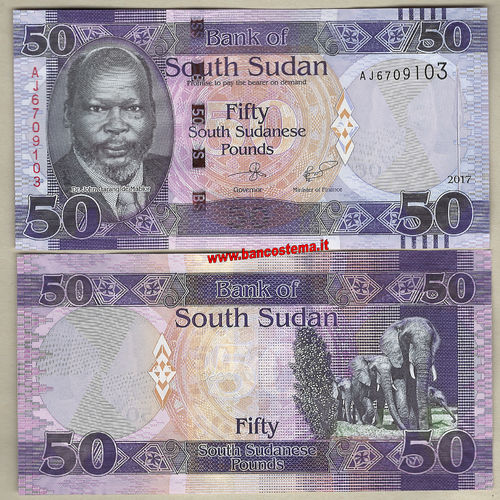 South Sudan P14c 50 Pounds 2017 unc
