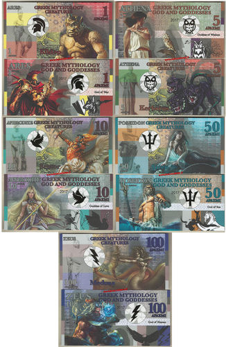 Greek Mythology Creatures set 5 pz. 2017  plastic