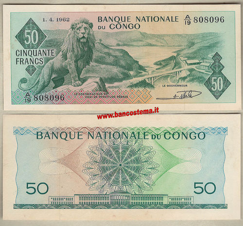 Congo Democratic Republic P5a 50 Francs 01.04.1962 Aunc++