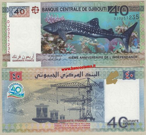 Djibouti P46 40 Francs commemorativi nd (2017) unc