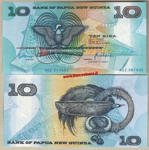 Papua New Guinea P9a 10 Kina nd 1988-98 unc