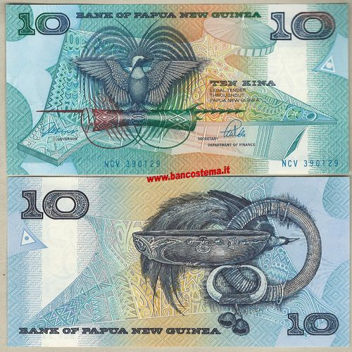 Papua New Guinea P9b 10 Kina nd 1988-98 unc