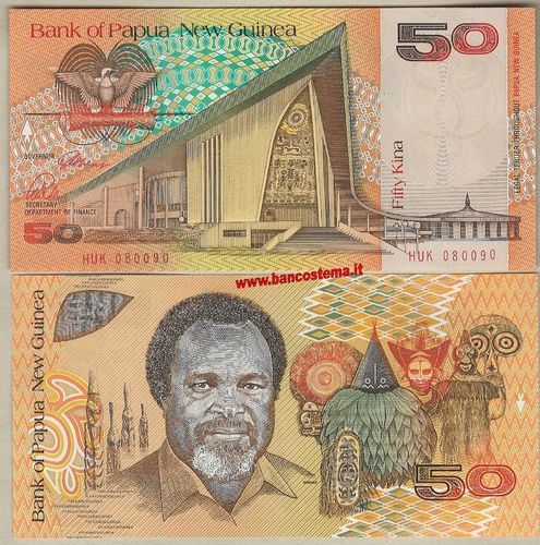 Papua New Guinea P11a 50 Kina nd 1989 unc