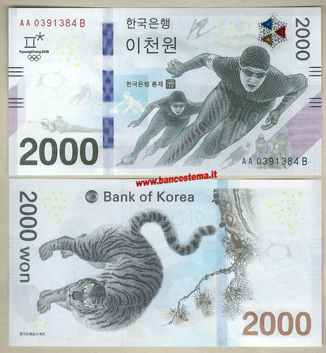 South Korea 2.000 Won commemorative 2017 (2018) olimpiadi unc + folder
