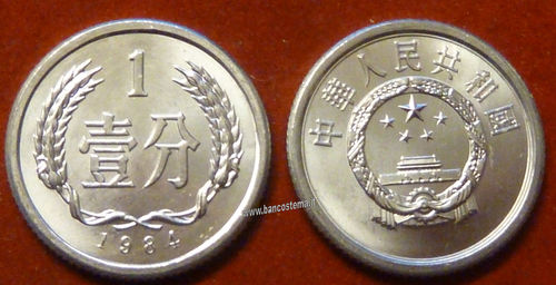 China KM1 1 Fen 1984 unc