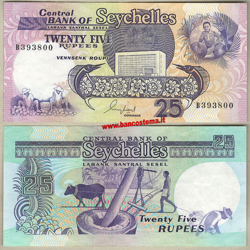 Seychelles P33 25 Rupees nd 1989 vfxf