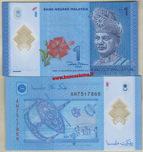 Malaysia P51a 1 Ringgit nd 2012 unc polymer