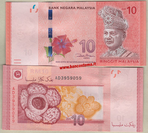 Malaysia P53a 10 Ringgit nd 2012 unc