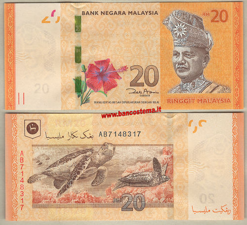 Malaysia P54a 20 Ringgit nd 2012 unc