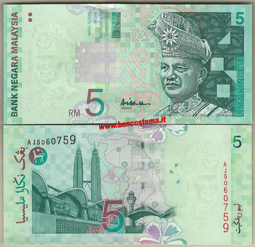 Malaysia P41a 5 Ringgit nd 1999 unc