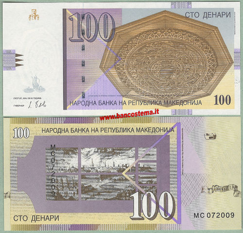 Macedonia 100 Dinars may 2018 unc