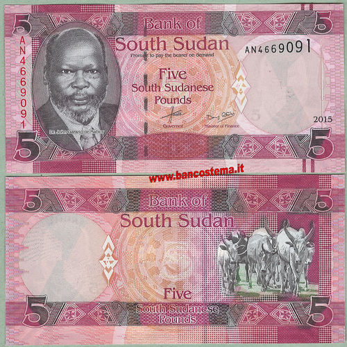 South Sudan P11 5 Pounds nd 2015 unc