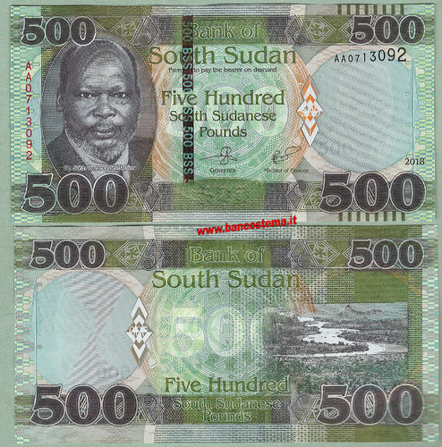 South Sudan 500 Pounds nd 2018 unc