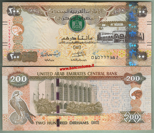 United Arab Emirate 200 Dirhams 2017 (2018) unc