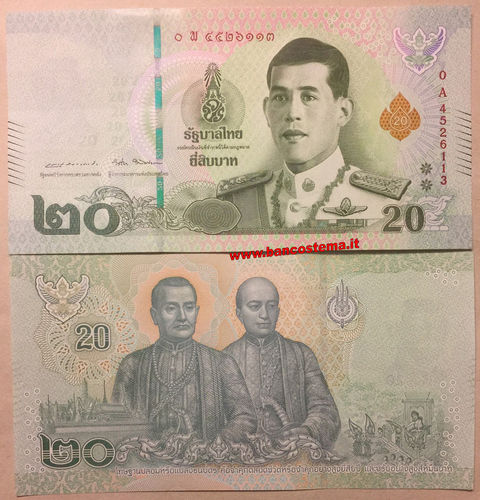 Thailand 20 Bath nd (2018) unc