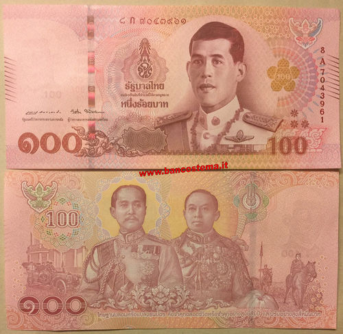 Thailand 100 Bath nd (2018) unc