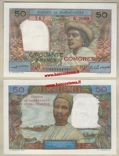 Comoros P2b 50 Francs nd (1963) unc