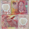 Cape Verde P71 200 Escudos 05.06.2014 replacement unc