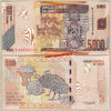 Congo Democratic Republic P102b 5.000 Francs 30.06.2013 (2017) unc