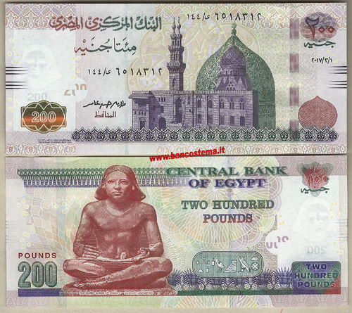 Egypt P75f 200 Pounds 01.03.2017 unc