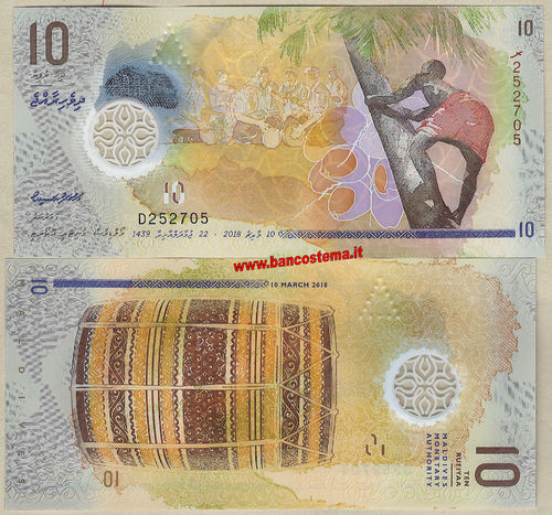 Maldives 10 Rupees 2018 polymer unc