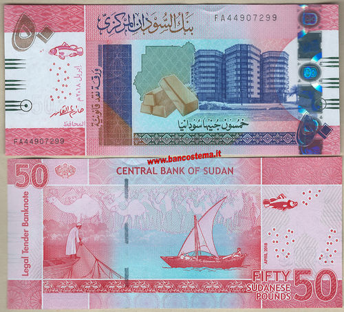 Sudan 50 Pounds 2018 unc