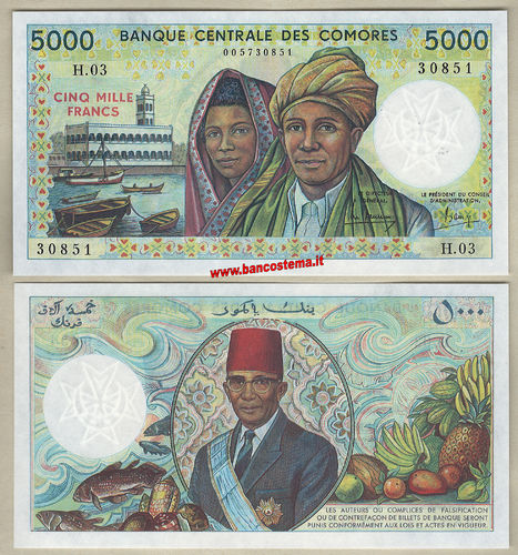 Comoros P12a 5.000 Francs nd (1984-) unc