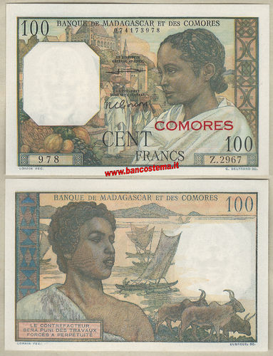 Comoros P3c 100 Francs nd 1963 unc
