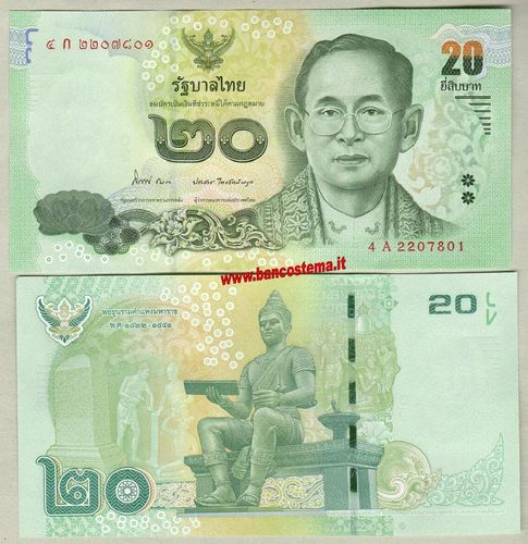 Thailand P118 20 Bath nd 2013 unc