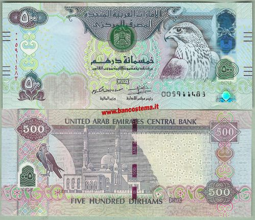 United Arab Emirate 500 Dirhams 2017 (2018) unc hybrid