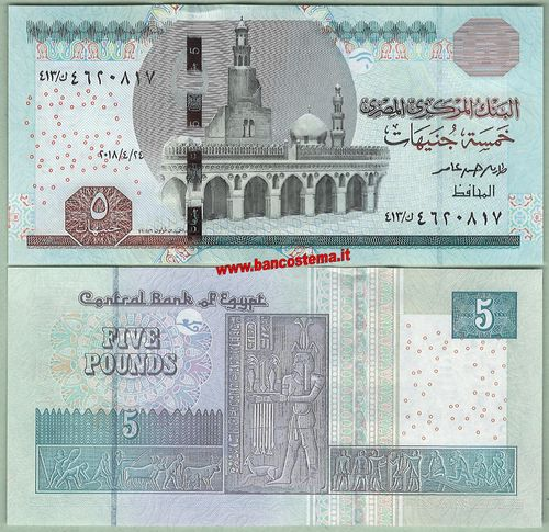 Egypt 5 Pounds 24.04.2018 unc
