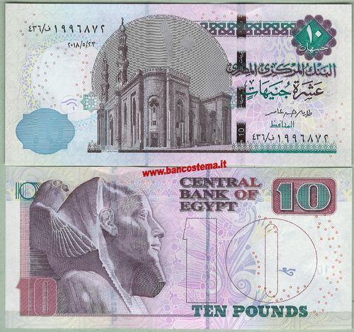 Egypt 10 Pounds 23.05.2018 unc