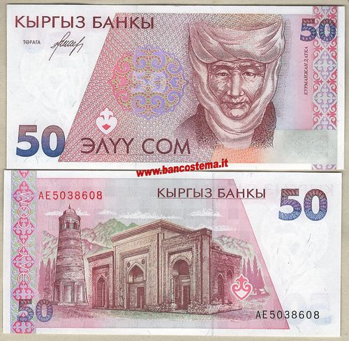 Kyrgyzstan P11 50 Som nd 1994 unc