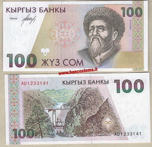 Kyrgyzstan P12 100 Som nd 1994 unc